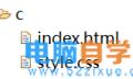 html转pdf截图保存功能的实现