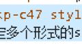 浅谈Angular10中class和style绑定