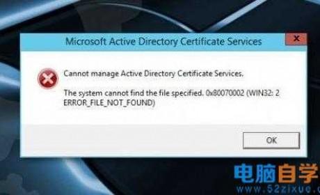 电脑出现file not found什么意思?出现file not found怎么解决?