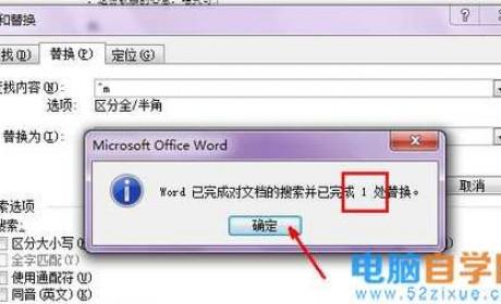 Word文档怎么删除分页符?Word文档取消分页符图文教程