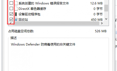 怎么删除安装过的Win10更新补丁?