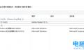 Win10怎么安装回原来的IE浏览器?
