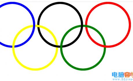 用css3实现一个奥运五环
