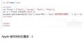 javascript数组有哪些方法