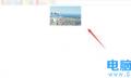 html如何设置图片居中