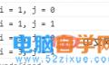 详解JS中的Continue和Break语法的差异