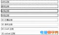 css怎么设置div的边框样式