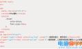 html如何设置字体颜色