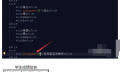 html表格怎么做