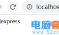 socket.io如何即时通信前端配合Node