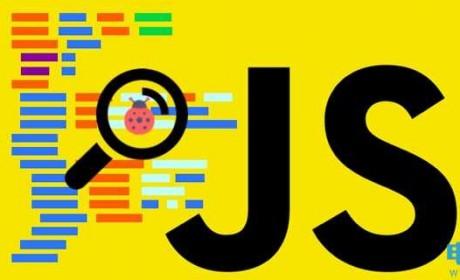 javascript删除数组元素的方法