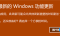 Win10更新与Virtualbox冲突,但从应用管理处找不到该软件怎么办?