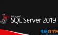 怎么启动和关闭MySQL?启动和关闭MySQL命令介绍