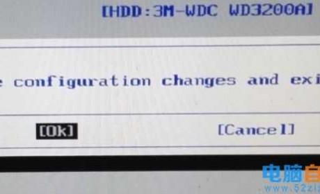 富士康台式机重装系统要怎么设置u盘启动?