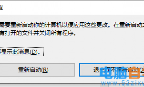 Win10输入msconfig如何恢复设置?