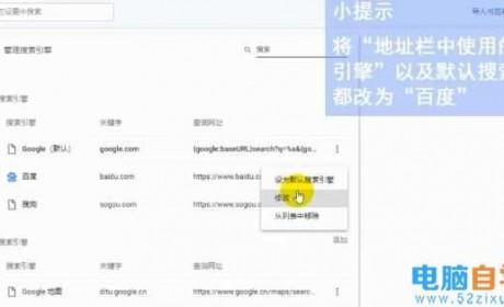 谷歌浏览器打不开网页怎么办?