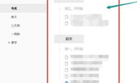 浏览器历史记录误删除怎么恢复?