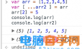 Javascript如何复制对象