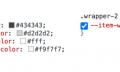 你值得了解的关于CSS变量的知识点!!