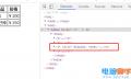 html表格行怎么隐藏