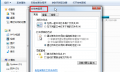 Win7系统无法打开exe可执行文件怎么办?