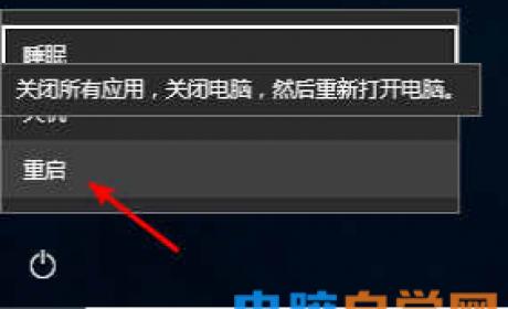 Win10 20h2下面的任务栏无反应怎么办?