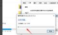 0x80070570错误代码是什么意思?0x80070570错误代码解决办法