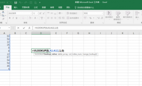Excel常用函数有哪些?Excel常用函数大全