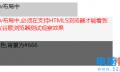 html中header定义什么意思