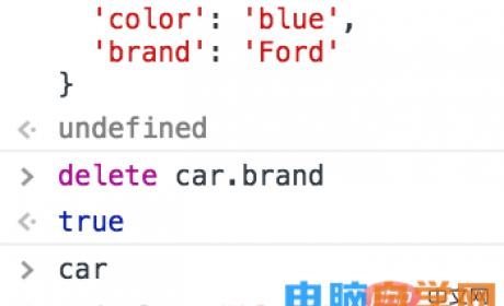 javascript如何在object中删除属性