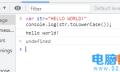 javascript字符串大写怎么转为小写