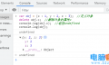 javascript对象怎么删除一个属性