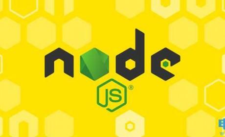 Node.js中的全局对象有哪些?有什么用?