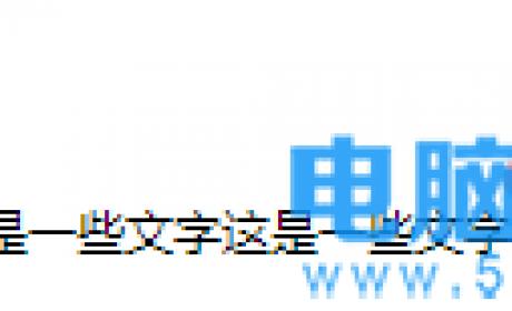 javascript怎么改变字体大小