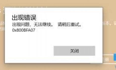 升级Win11出现0x0错误怎么办?升级Win11出现0x0错误解决方法