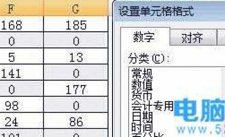Win11系统下Excel怎么把0变成空白?Excel把0变成空白教程