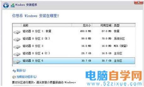 微软Win10系统升级助手怎么用?微软Win10升级工具在哪里下载?