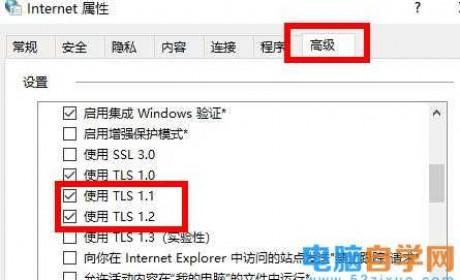 Win11商店无法加载页面怎么办?Win11应用商店打不开怎么办?