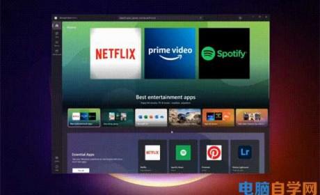 微软Win11 Build 22000.100更新了什么?Win11新版本更新内容