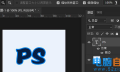 Ps如何同时缩放描边和文字?Ps同时缩放描边和文字的方法