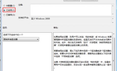 Win7本地磁盘打不开怎么办?Win7本地磁盘打不开的解决方法