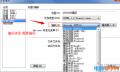 html页面里中文乱码怎么解决