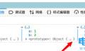 javascript中创建对象的方法有哪几种
