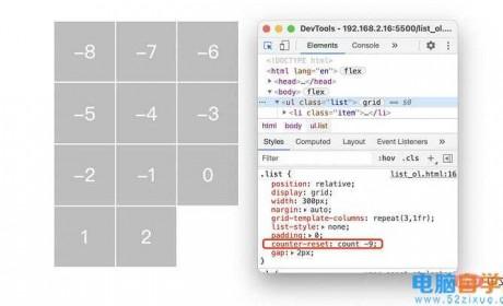浅谈CSS如何实现九宫格提示超出数量