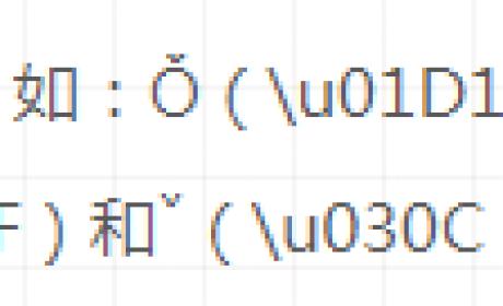 ES6中值得了解的新增字符串方法