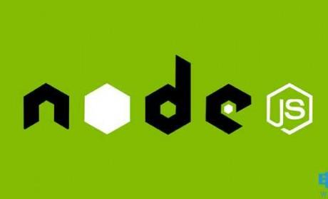 聊聊Node.js中的网络与流