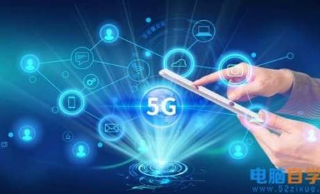 爱立信:全球5G用户正以每天100万的速度增长