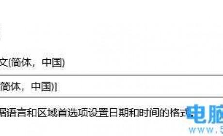 应用程序启动出现0xc0000142错误怎么办?应用程序出现0xc0000142解决方法