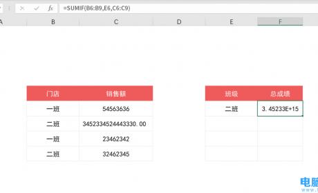 Excel中SUMIF函数条件求和怎么使用?