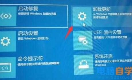 电脑升级Win11后开机黑屏怎么办?